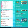 【最終45位/レート2097】迅雷風烈ザシアンスタン【剣盾s15シングル】