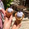 すみれのアイスクリーム