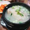【百年土種参鶏湯】参鶏湯を食べたよ~【韓国の土用の丑】