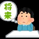 ワイパブログ☆20代のビジネスマンに向けて!☆