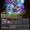 モンスト カーリー獣神化!!