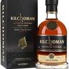 キルホーマン ロッホゴルム/Kilchoman Loch Gorm