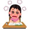 2号と宿題