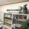 本棚の整理にめっちゃ時間かかりました。