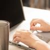 ブログを辞めず続けるためのおすすめモチベアップ方法・秘訣