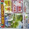 室料10円のカラオケ店 まねきねこ本厚木一番街店 本当に10円か体験してきました!