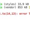 エラー(error TS2503: Cannot find namespace'NodeJS'.)が発生した場合の対応メモ