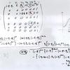 課金ゲーム,数理音楽(4年ゼミ)