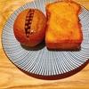 【No.125 二子玉川 365日とコーヒー クロッカンカフェ】コーヒーもパンを美味しい、優雅な二子玉川デートでオススメなカフェ。