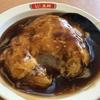 【食レポ】鹿児島 餃子の王将 吉野店に行ってきた。