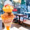 東京パレドオールのパフェ「インスピレーション インディア」チョコとスパイス香る静かな情熱パフェ