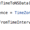 Xamarin.iOS で DateTime を NSDate に変換する