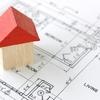 個人事業主になって2年目(確定申告2回)で住宅ローンを通した方法とは?