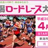 髪質改善ストレート 〜新潟市中央区美容室〜