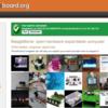 BeagleBoard(初期型)でSmart Laser CO2を制御してみた