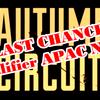 ALGSオータムサーキットLCQ(ラストチャンス予選) APAC North 結果速報