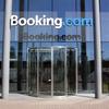 オランダのホテル予約ウェブサイトは道義的理由でコロナ補助金を返済します