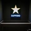 北海道旅行 ③ サッポロビール博物館