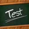 【大学受験生必見】センター試験で9割取るための勉強法