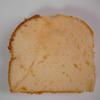 柚子パウンドケーキ〜バターなし〜