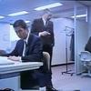 3-17/28-6   1990年4月2日放映 TBS 「左遷」 原作 江波戸哲夫「総合商社」より 高橋一郎 デレクターこまつ座の時代の時間(アングラの帝王から新劇へ)
