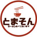 厳選 新宿で激安 ワンコインラーメン ならここ そんな店10選 ラーメン食べて詠います