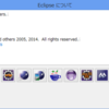 EclipseにSpringの開発ツール(STS)をインストールする