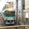京阪電車サイコロの旅その11