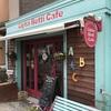 ポタポタ鎌倉アルファベッティカフェ