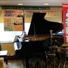 うたごえ喫茶「ともしび新宿店」。歌い継がれて65年の歴史と伝統 ~私としては令和初の「ともしび」参加で、思い切りみんなと歌ってきました。