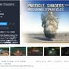 【無料アセット】ライティングの影響をうける火災や黒煙のリアルなパーティクル&シェーダが無料化!「Particle Shaders Vol. 1」 / LUT42個の詰め合わせパック「Cinematic Look LUT Library」