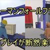 【Switch】ヒューマンフォールフラットは協力プレイが最高に面白い。失敗が笑えるアクションゲーム