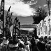 今年のハセツネ(第26回日本山岳耐久レース)はもっとキツかった。