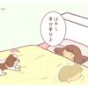 『豹変』の話【キャバリア・トイプードル4コマ】