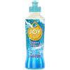 P&G台所用洗剤JOYに、日本の海外で回収したプラごみを使った容器を採用