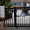 2017/9/23、24(土・日)日吉の慶応普通部で労作展(外部者が見学できる学校行事)