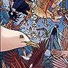 チャーリー・ジェーン・アンダース「空のあらゆる鳥を」