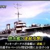 蒼焔の艦隊【駆逐:春風】サルベージ
