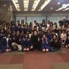 東京ドーム公演の話。