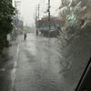 ヴァナゴン雨漏りなのに、、、、。台風とは> <