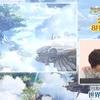 『世界樹の迷宮X:川原慶久&村瀬歩 世界最速プレイ特番』を視聴しました!