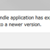 Kindle(PC)で「This version of the kindle reader has expired…」っていうエラーがでた。