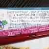 今日の最高気温は28度&ねこ日記(12/4~12/6) #万年筆 #ねこ #ほぼ日手帳 #日記