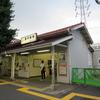 西東京の気になる木造駅舎をめぐる
