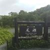 300714-16 尾瀬~高湯温泉・只見線①