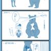 6月漫画まとめ