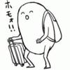先週電子書籍化されて気になったBL漫画をピックアップする-17/03/06~03/13-