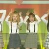 18.06.26 SBS MTV The Show 今月の少女 yyxy (LOONA yyxy) - love4eva