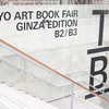 TABF Tokyo Art Book Fair :Ginza Edition