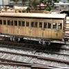 珊瑚の2軸客車キット (7)
